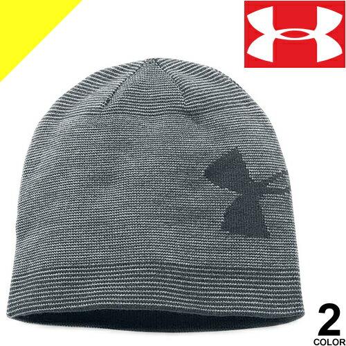 UNDER ARMOUR アンダーアーマー キャップ ニット帽 帽子 ニットキャップ ビーニー ランニング メンズ コールドギア ゴルフ ランニング 防寒 防風 Billboard 2.0 Beanie 1300153 [ネコポス発送]