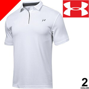 UNDER ARMOUR アンダーアーマー ゴルフ ポロシャツ メンズ 半袖 ヒートギア 大きいサイズ スポーツウェア 白 黒 ブランド 1290140 [アウトレット]