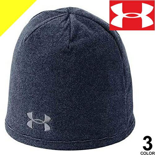 アンダーアーマー UNDER ARMOUR ニット帽 ニットキャップ ビーニー キャップ 帽子 コールドギア メンズ 防寒 冬 ゴルフ ランニング スノボ ColdGear Infrared Fleece Beanie 1300837 [ネコポス発送]