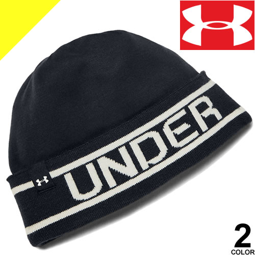 UNDER ARMOUR アンダーアーマー フェイスマスク 目だし帽 目出し帽 ニット フェイスガード マスク 帽子 コールドギア 防寒 防風 スキー スノボ メンズ レディース ColdGear Infrared Hood 1283116 [ネコポス発送]