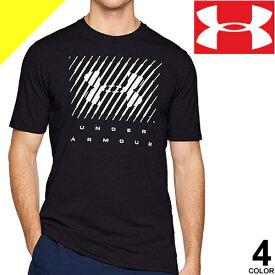 UNDER ARMOUR アンダーアーマー Tシャツ ヒートギア メンズ 半袖 大きいサイズ ブランド スポーツ ランニング トレーニングウェア プリント クルーネック ドライ 黒 赤 グレー ネイビー 1329588 [ネコポス発送]