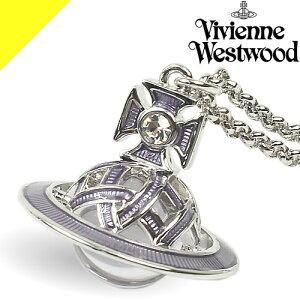 ヴィヴィアンウエストウッド ヴィヴィアン ネックレス ペンダント レディース ロディカ オーブ ブランド シンプル かわいい シルバー Vivienne Westwood RODICA ORB PENDANT 63020271 W282