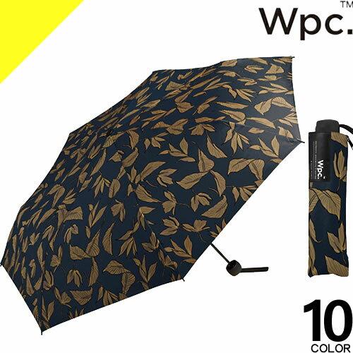 wpc w.p.c 折りたたみ傘 2018 メンズ レディース 58cm 雨傘 7本骨 軽量 大きい 丈夫 グラスファイバー シンプル おしゃれ かわいい ブランド