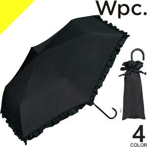 wpc w.p.c 日傘 傘 折りたたみ傘 レディース 遮熱 遮光 遮蔽 99.99%以上 雨傘 晴雨兼用 軽量 ブランド かわいい 大きい UVカット 紫外線対策 完全遮光 50cm 花柄 リボン 星 ハート 黒 ブラック