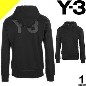 Y-3 ワイスリー ヨウジヤマモト アディダス adidas パーカー スウェット メンズ プルオーバー ブランド 大きいサイズ 無地 カジュアル 黒 ブラック 綿100% FJ0354