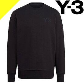 Y-3 ワイスリー ヨウジヤマモト アディダス adidas パーカー スウェット メンズ ブランド 大きいサイズ 無地 カジュアル 黒 ブラック 綿100% FJ0344