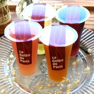 さわやか果実ゼリー(8個入り) お中元 暑中見舞い 残暑見舞い お盆 ゼリー詰め合わせ 限定 スイーツ ギフト フルーツゼリー 内祝 お祝い お供え 手土産 洋菓子 お菓子 マスカット 桃&チェリ