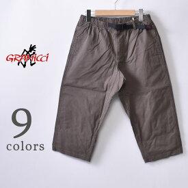 【GRAMICCI】グラミチMIDDLE CUT PANTS(GMP-20S004)ミドルカットパンツクライミングパンツ全9色z10x