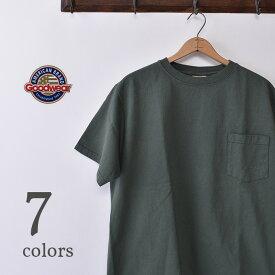 旧カラー【GOOD WEAR】グッドウェアS/S crew neck Pocket T-shirts半袖 クルーネックポケットTシャツ日本正規代理店 ソーズカンパニー全7色[ゆうパケット対応]《S-50》