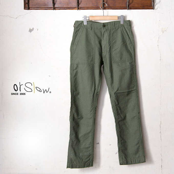 【orslow】オアスロウMEN'S US ARMY SLIM FIT FATIGUE PANTS(01-5032)メンズ USアーミー スリムフィットファティーグパンツ4ポケ 軍パンGREEN(16)z10x