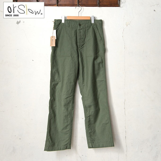 【orslow】オアスロウMEN'S US ARMY FATIGUE PANTS(01-5002)メンズ USアーミー ファティーグパンツ4ポケ 軍パングリーン(16)z10x