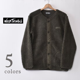 【WILDTHINGS】ワイルドシングスFLUFFY BOA NO COLLAR JACKET(WT21125N)フラッフィー ボア ノーカラージャケット全5色(NATURAL・TAUPE・D.BROWN・OLIVE・BLACK)z10x