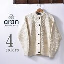 【Aran Woollen Mills】アランウーレンミルズIrish Wool Knit Cardigan(CDF193002)アイリッシュウールニットカーデ…