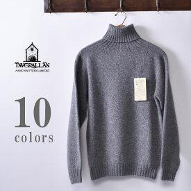 【INVERALLAN】インバーアランROLL NECK SHETLAND SWEATERロールネック シェットランドセーター ニット全10色