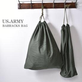 デッドストック アメリカ軍US.ARMY / BARRACKS BAG(ランドリーバッグ)コットン100%サテンミリタリー[ゆうパケット対応]