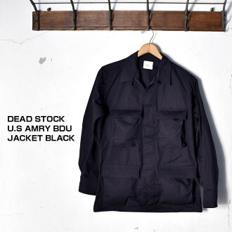 Utility jacket BLACK black for dead stock U.S. forces U.S. forces BDU JACKET BLACK 357 battle dress uniform jacket / Special Forces made in 1997