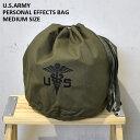 [ポイント10倍!]デッドストックアメリカ軍 米軍PERSONAL EFFECTS BAG(パーソナルエフェクツバッグ)MEDIUM SIZEコットン100%コ...