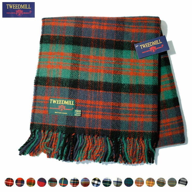 イギリス製【Tweedmill Textiles】ツイードミル テキスタイルJULA TARTAN KNEE RUG(タータンチェック)WOOL BLANKET(ウール ブランケット)全20色