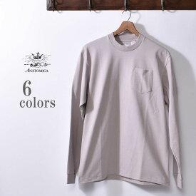 Made in JAPAN【ANATOMICA】アナトミカMEN'S POCKET TEE LONG SLEEVEメンズ ポケットTシャツ ロングスリーブ全6色