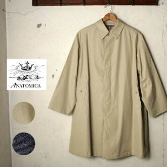 正规的销售店在日本解剖单袖外套单袖外套翻领外套汰 bentyl 2 种颜色