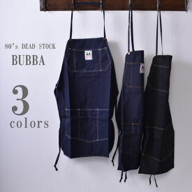 デッドストック 80年代 Made in USA【BUBBA】ブッバアメリカ製 エプロン全3色[ゆうパケット対応]
