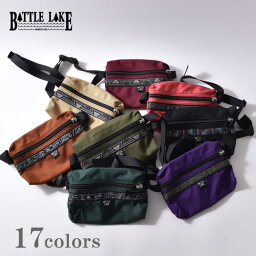 Made in USA戰鬥湖Rainbow Funny Pack彩虹範妮包腰包全17色[yuu分組對應]