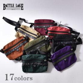 Made in USA【BATTLE LAKE】バトルレイクRainbow Funny Packレインボーファニーパックウエストバッグ全17色[ゆうパケット対応]