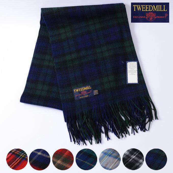 イギリス製【Tweedmill Textiles】ツイードミル テキスタイルPRESTIGE LAMBSWOOL KNEE THROW(プレステージ ラムウール ニースロー)タータンチェックラムウール ブランケット ストール全7色