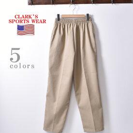 Made in USA【CLARKS】クラークス(旧エリックハンター)コットンツイル イージーパンツ全5色