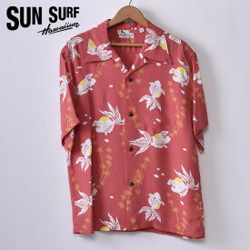 ★30%OFF SALE!【SUN SURF】サンサーフGOLD FISH WITH LUCK(SS38314 165RE)半袖 レーヨン アロハシャツ ハワイアンシャツRED レッド