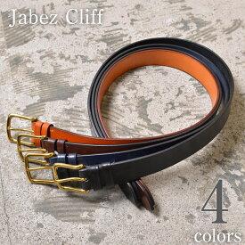 【Jabez Cliff】ジャベツクリフ38mm SADLE LEATHER BELT(レザーベルト)全4色《S-20》