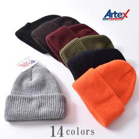 Made in USA (アメリカ製)【Artex knitting mills】アーテックスニッティングミルズACRYLIC WATCH CAPアクリルワッチキャップ ニットキャップ全14色[ゆうパケット対応]