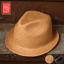 MADE IN USA!【SAN FRANCISCO HAT】サンフランシスコハットBRISA RAY HAT ブリサレイハットパナマハット パナマ帽全2色