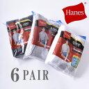 【HANES】ヘインズ6足セット CREW WORK SOCKS クルーソックス全3色(ホワイト・グレー・ブラック)