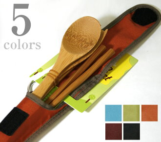 多哥洁具器具重复重复器皿集餐具设置所有颜色 [玉包支持]