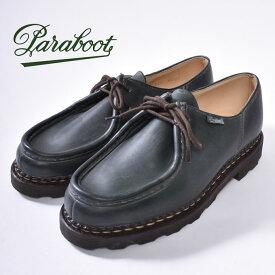 【Paraboot】パラブーツMICHAEL/MARCHE(ミカエル)MARRON-LIS VERT(グリーン)《S-40》