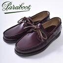 【Paraboot】パラブーツBARTH/MARINE バース デッキシューズ モカシンMARRON BRIL BORDEAUX(マロン/ボルドー)z10x