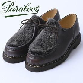 ☆【Paraboot】パラブーツMICHAEL/MARCHE(ミカエル)MARRON-LIS CAFE/VISON(カフェ ミンク)150216z10x