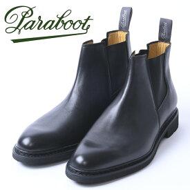 ☆【Paraboot】パラブーツCHAMFORT/GALAXY シャンフォート サイドゴアブーツNOIRE-LIS NOIR(ブラック)128412z10x