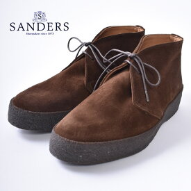 【SANDERS】サンダース6480 HI TOP CHUKKA / PLAYBOY CHUKKA BOOTSハイトップ チャッカブーツ MAD GUARD RubberPOLO SNUFF SUEDE ポロスナッフスウェード《S-20》