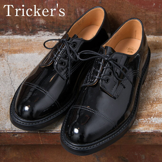 正規品 Made in England【Tricker's】トリッカーズM7195 Cap Toe Country Enamel Shoes キャップトゥカントリーエナメルシューズPATENT BLACK(パテント ブラック)
