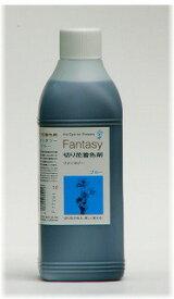 ファンタジー 1L ブルー【花資材】【花材】【染色液】【色水】【着色】【切花】【パレス化学】【生花】【フラワーアレンジメント】