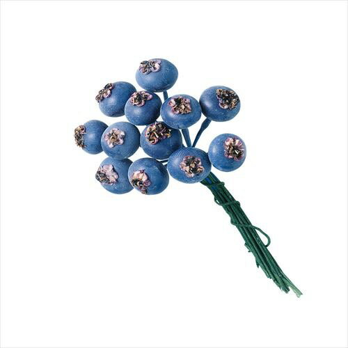ブルーベリー・小 ブルー【母の日】【花資材】【花材】【松村工芸】
