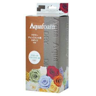 Aqua形式化妆珍藏干燥(进入1个)