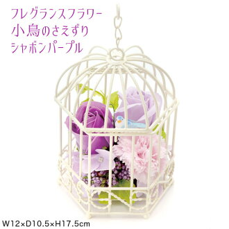 ◎◎ Fragrance flower small birdsong soap purple