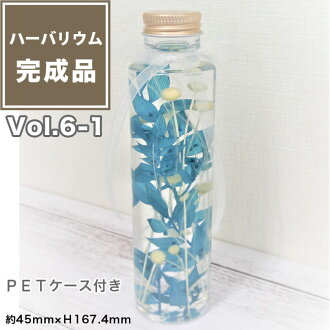 ◎◎ Her barium finished product Vol .6-1