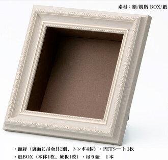 ◎◎ Frame + paper BOX royal classical music white / BOX brown 36P004P0101