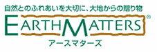 シサル麻白(約40g入り)【楽天ランキング入り!】【花資材】【花材】【大地農園】