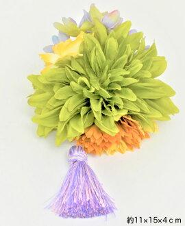 A hair ornament dahlia kit (the beginner's class) (entering one set)
