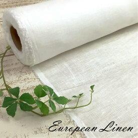 リネン 麻 薄手 50番手 ヨーロッパ産 白 オフホワイト 麻100% | 布 生地 麻 リネン 150cm幅 切り売り 10cm単位